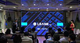 LBank海上发布会暨合作伙伴晚宴盛大举行 数字资产交易平台海外启动