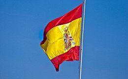 西班牙银行和科技公司发起Alastria区块链联盟