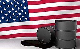 原油价格高位企稳 有分析表示EIA数据仍将下滑