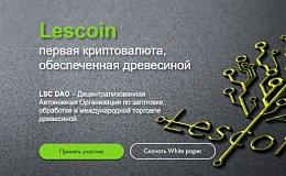 俄罗斯Lescoin公司发行木材出口代币 所有者可从木材出口中获利