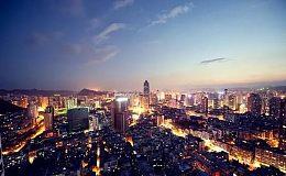 贵州打造区块链聚合效应 贵阳三家企业入选贵州省区块链试点项目