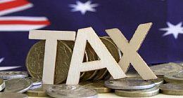 澳大利亚正式取消比特币双重征税 明年起不再缴纳商品和服务税