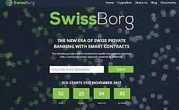 瑞士私人银行推出区块链投资授权平台 计划11月21日开始ICO销售