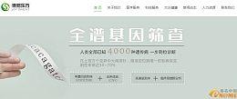 德易东方获亿元投资 官网四拼域名deyidongfang.com含义明确