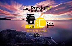 熊猫外汇:美指重振雄风,黄金回吐收益
