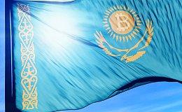哈萨克斯坦拟推出法定数字货币 即将主办区块链技术博览会