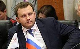 """俄罗斯经济发展部长:投资比特币""""比赌博更糟糕"""""""