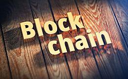 区块链或成为国际核问题关键 将成为市场信任基础