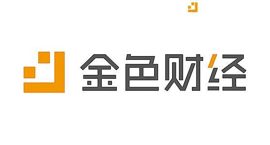 「视频」10月27日:中国比原链通过美国证监会Howey测试丨金色财经晚间新闻