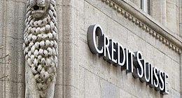 瑞士信贷主管:区块链技术将有更多创新 比特币是区块链杀手级应用