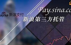 星海论金:磐期宝与新浪强势联手,打造真正适合投资者交易的平台