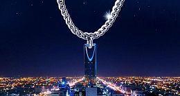 沙特阿拉伯伊斯兰开发银行宣布:将开发基于区块链的金融平台