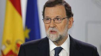 西班牙政府将收回加泰罗尼亚自治权 加剧市场动荡局势或将为黄金迎来涨势