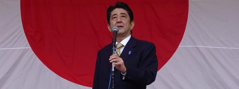 安倍晋三赢得日本众议院选举的胜利 美元兑日元跌破114关口