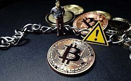 SEC主席提醒投资者提防数字货币欺诈 要从多个角度看待区块链