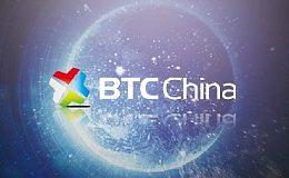 比特币中国再次发文要客户尽快提现 以加快清退速度