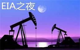 利比亚携手美国API原油库存增产  EIA能否解油价燃眉之急