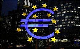 欧洲央行会议召开在即 欧元兑美元今日收涨