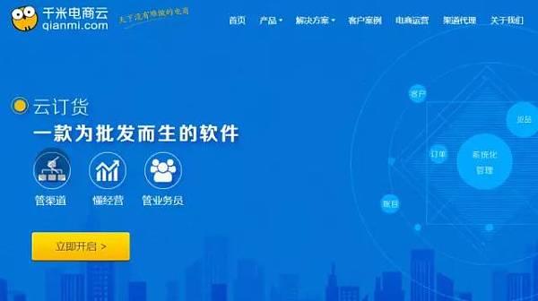 qianmi.com