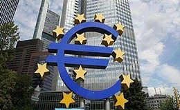 财经早餐:欧洲央行将于周四公布利率决定 欧盟开始为脱欧失败做准备