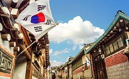 韩国Dunamu公司推出数字货币交易所 目前已开放测试版本