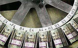 美联储利率决议和美联储主席人选即将公布 美元指数企稳