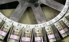 美联储12月加息预期不变 利好美元后续上扬