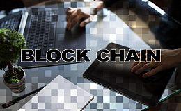 All in 区块链 去信任是区块链最伟大的发明