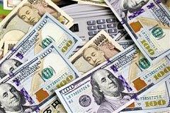 【外汇市场日评】:2017.1.11美日汇率升破116关口 两岸人民币会差连续倒挂