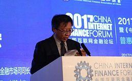 央行纪志宏谈数字普惠金融发展:要构建相应的金融法律和监管框架