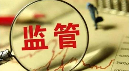 中国对比特币挖矿产业监管趋严 ViaBTC今日宣布对S9客户增收管理费