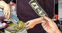 韩国央行:比特币将作为大宗商品受到监管