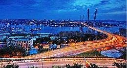 俄罗斯试点城市成立两家加密货币调查机构