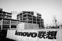 12月14日域名交易日报 联想、谷歌、亚马逊等纷纷收购域名