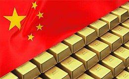 黄金市场的大谜团:为何中国持有那么多黄金