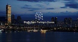 """韩国落地全球首个""""用户安全识别""""商业区块链项目"""