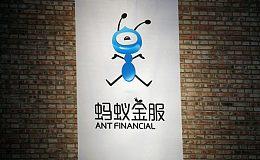 蚂蚁金服独创区块链+供应链管理系统