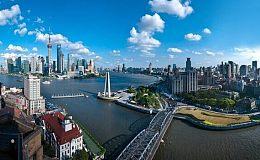 上海保交所发布保险区块链底层服务平台