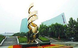 第二届中国区块链技术创新应用大赛于数博会启动