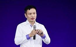迅雷CEO陈磊:从未考虑做ICO 玩客币奖励不违反政策