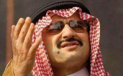 沙特阿拉伯逮捕了亿万富翁塔拉尔王子 不确定性可能会将比特币价格推升至新高
