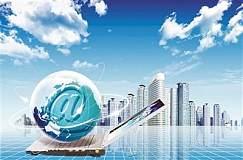 1月12日域名交易日报:山人六位数售出cidu.com;mez.com仲裁案结果出炉