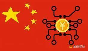 各国中央银行是怎样应用区块链技术的?