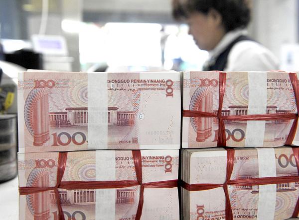 中国央行公布人民币相关数据