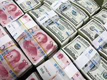 央行公布2016年人民币存贷款增量 外币存款增加额为贷款近2倍