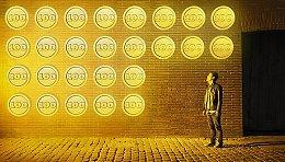 分布式账本技术备受青睐 中国央行数字货币项目成立!