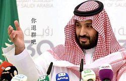 """沙特一石二鸟,""""反腐""""别有洞天,原油欲破60?EIA短中线操作!"""