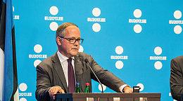欧洲央行官员:我们没有忽视加密货币