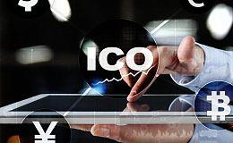 瑞典和新西兰金融监管机构发布ICO声明 缺乏监管框架风险因素过高