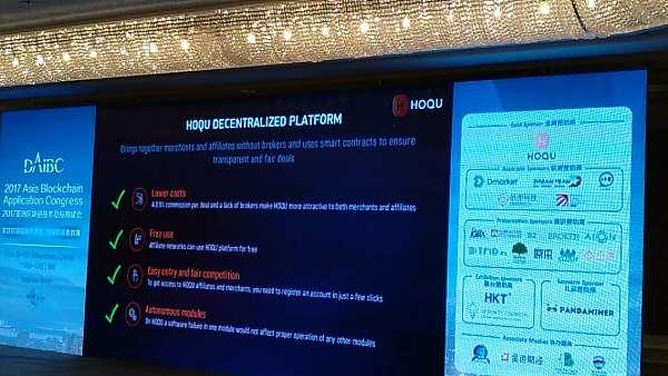 HOQU销售总监Mikhail Zarubin:区块链技术未来市场预测